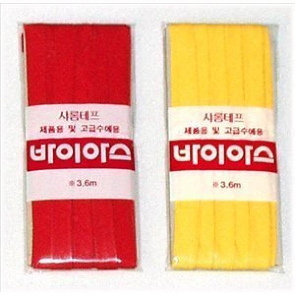 무료배송 홈패션 수예  바이어스 테이프 마무리 3.6m 4마  28가지 색상 체크바이어스