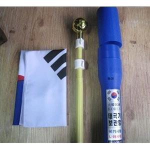 금봉3단 회전고리가정용태극기세트(고급형)태극기공장