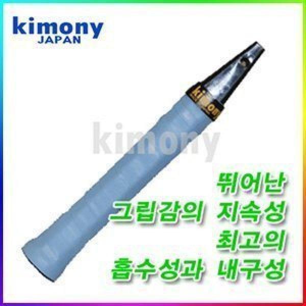 키모니 KGT100 하이소프트 EX 그립 10개묶음