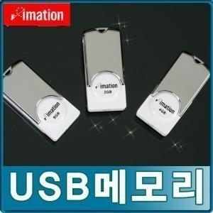 길몰 Micro Swing 16G 이메이션/3M USB메모리/스윙캡방식/핸드폰고리증정/인쇄
