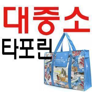 s306 특대 대형가방-소품옷가방 이불가방