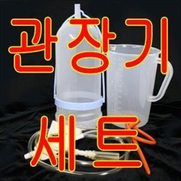 OK-4B3 관장기+실리콘관장기+관장주사기/숙변/관장