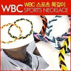 WBC 스포츠 목걸이/라쿠아 목걸이/두남기업/일본수출 정품/최고급 퀄리티/국산