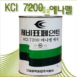 제비표 페인트 7200 에나멜 페인트 상도용  1L
