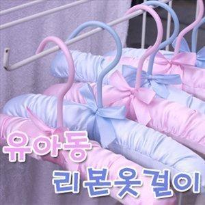 SW유아동리본옷걸이/아동옷걸이/아기옷걸이/옷가게매장/옷장정리/유치원복/바지걸이/행거