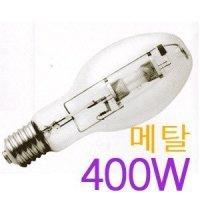 메탈램프 175w/250w/400w 각종투광기용