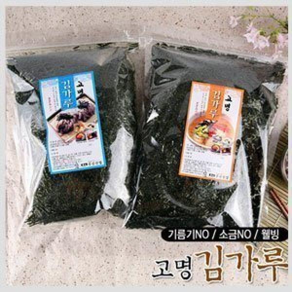 김가루(2x40mm/2x10mm)/모밀/소바/국수/무조미김가루