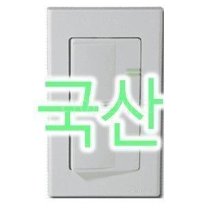 2구 매입스위치 국산 KS제품 일신 전기재료/인테리어/배선기구/벽지/도배공사/조명설치