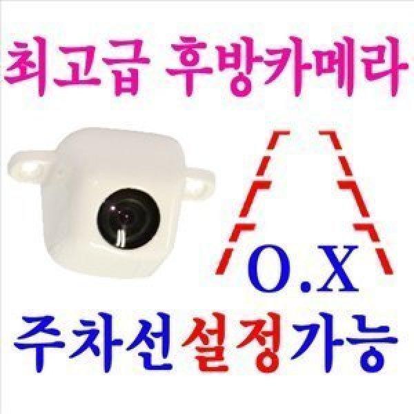 순정형 초미니 최대화각170 완전방수 최고화질 최고성능 수입품 A/S가능 후방카메라