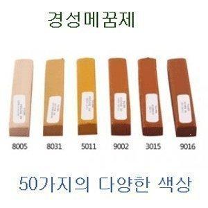경성메꿈제/마루메꿈제/마루보수제/마루흠집보수제