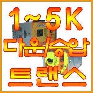 대한트랜스총판1K/2K/3K/5K/변압기/트랜스/국내정품