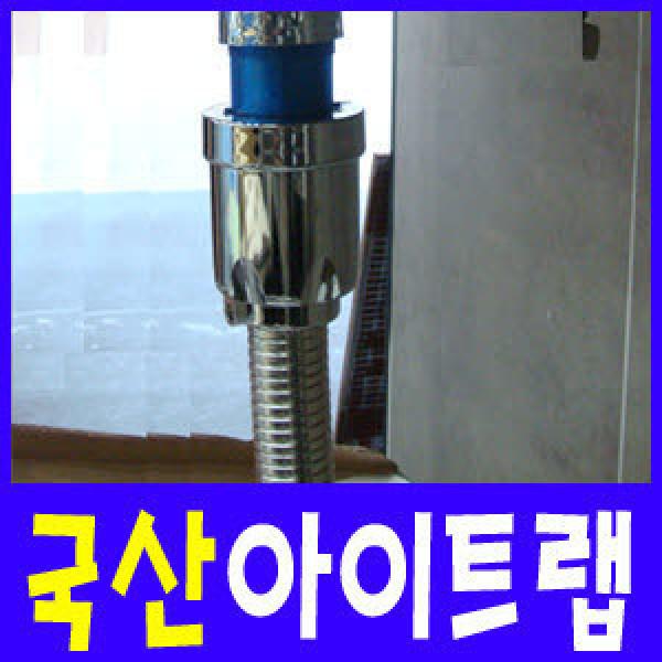 삼흥아이트랩/세면대부속/세면기부속/벽붙이트랩/세면대부품/배관부속/배관자재