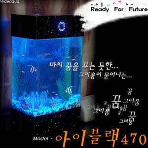 미래아쿠아 버블판넬 버블수족관 무드조명 가습효과