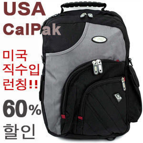 U.S.A CalPak/세계적인 명성 칼팩 백팩