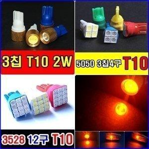 T10 최고중최고 할인행사/미등 계기판  LED