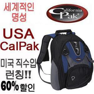 U.S.A CalPak/명품 칼팩 아웃도어 백팩