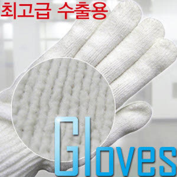 국내산 최고급 수출용 극세사 청소 장갑.글러브매직크린 유리,컴퓨터,TV 먼지제거,세차광택용