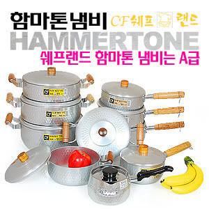 국산 함마톤 냄비의 모든것/편수냄비/양수냄비