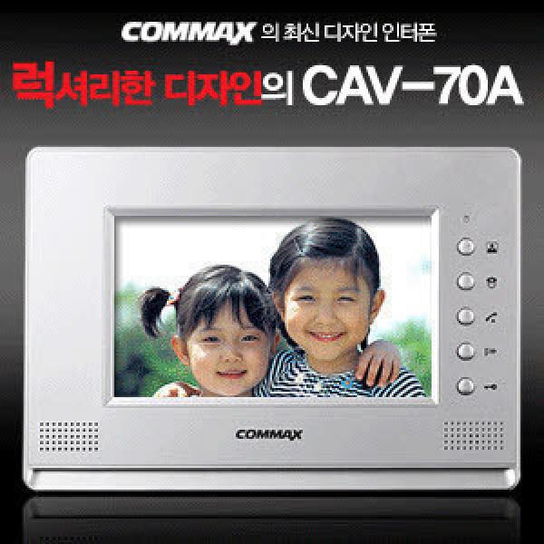 2007년형최신디자인/명품비디오폰
