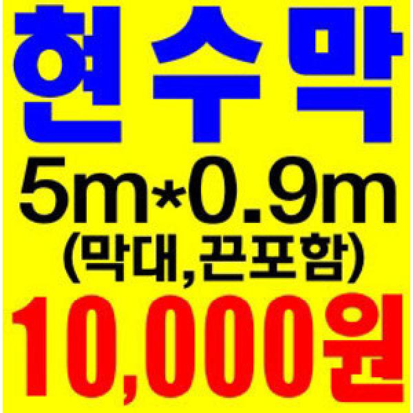 현수막/시트지/베너/명함/스티커/전단/간판/현대기획