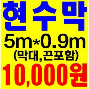 차량용스티커/플랜카드/돌사진/현대광고/현수막/간판