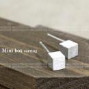 미니 박스 귀걸이   은은한 무광택 스지 정사각형 큐브  전체 무알러지 925 실버 은