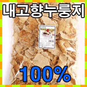 구수한맛 내고향 손 누룽지 (3kg대포장/2.4kg소포장)