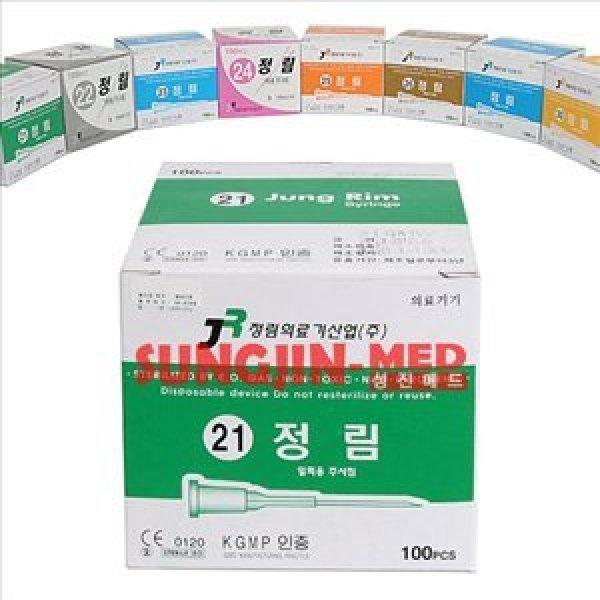 [정림의료기산업]1회용 주사침(NEEDLE) 21G(굵기) 3.175cm(길이) 1박스