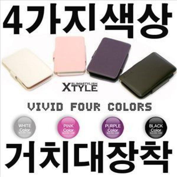 아이스테이션 T9HD케이스 (블랙)특허출원 케이스거치대포함/가죽파우치/국내생산/슬림디자인