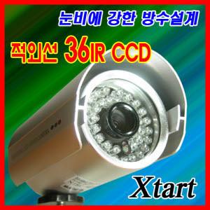 CCTV 주야간 감시카메라 적외선36IR 실내외방수 자동차테러 쓰레기무단투기감시 설치A/S