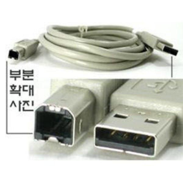 USB케이블  프린터  외장형하드케이스에사용
