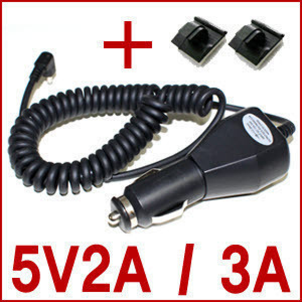 5V2A 차량용 시거잭 / 네비게이션 충전 시거잭