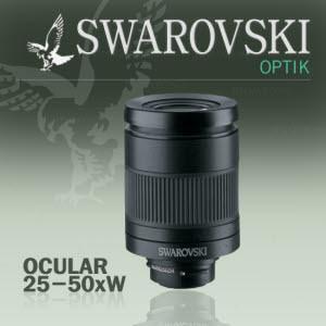 스와로브스키 Eyepiece OCULAR 25-50xW