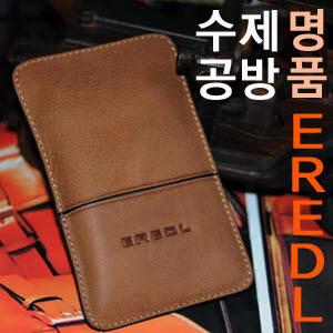 수제명품 EREDL/ITALY Calf 프리미엄 가죽/동전지갑