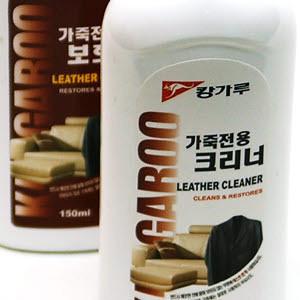 캉가루 가죽전용 크리너/보호제/ 각종가죽제품 사용