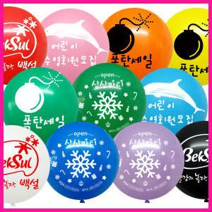 홍보용인쇄풍선1000개 기본색상풍선 회사홍보개업식