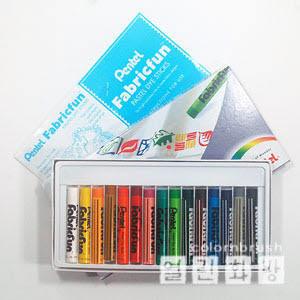 펜텔(Pentel) 염색용 파스텔 15색/염색/의류용물감