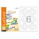 폼텍 라벨/CD/DVD라벨 (CS-3642P) 2P/20매/레이저