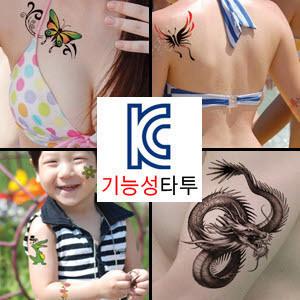 타투스티커1위 러브리타투/패션/어린이/할로윈