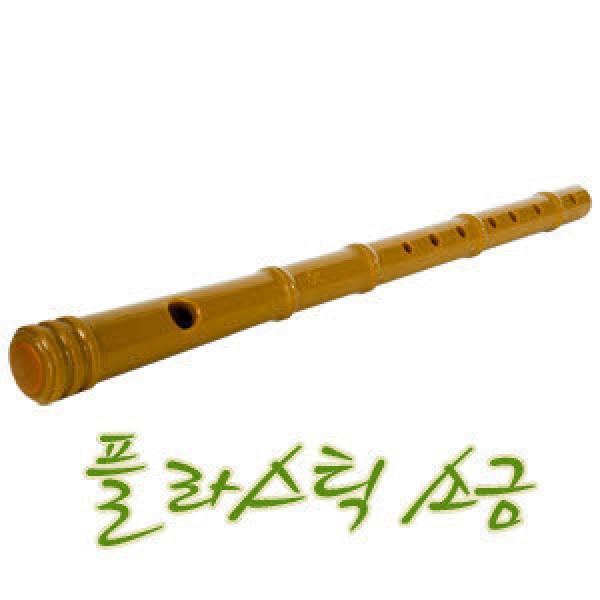 피리사 정품 플라스틱소금 연주용소금 풍년국악기