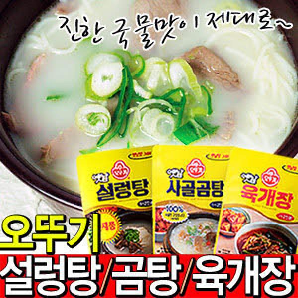 오뚜기 즉석탕/국 설렁탕 사골곰탕 육개장 5봉/만두