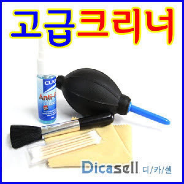AnyCase 크리너 5종 크리너/클리너세트/5총사/디카 DSLR 필수품