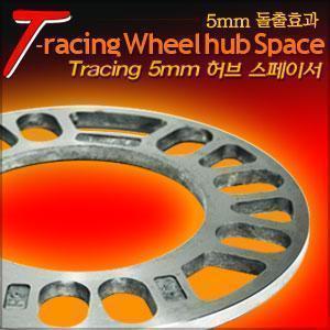 3mm 5mm 8mm 휠 허브 스페이서 / 알루미늄 휠스페이스 허브스페이스 튜닝용품 자동차용품