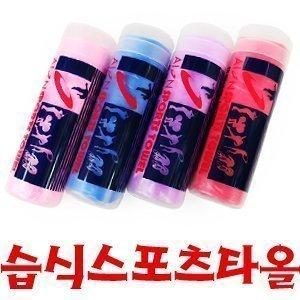 아이온 습식스포츠타월/아레나습식타올