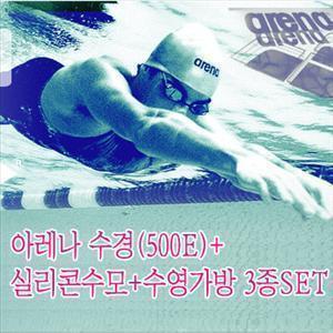 아레나 ASG500정품수경/수영용품