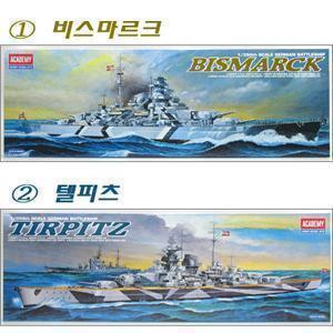 텔피츠 1/350 전함kit 프라모델 디오라마 조립키트 조립식 2차대전 함대모함 배조립