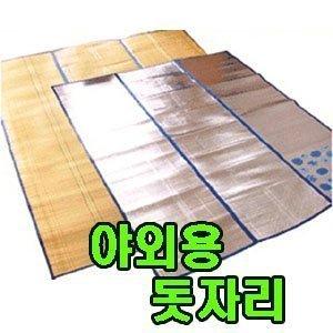 은박지왕골돗자리/돗자리/은박/왕골/캠핑/레저
