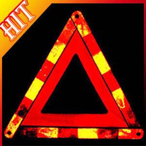 차량용 안전 삼각대 / 깜빡이 비상등/안전봉