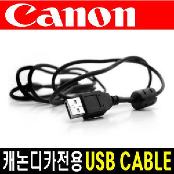 캐논/Canon 디카 전용USB케이블-IXUS/익서스/POWERSHOT/파워샷/IXY/익시