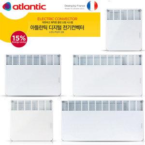 아틀란틱 전기컨벡터(전자식/기계식)벽걸이형/이동형